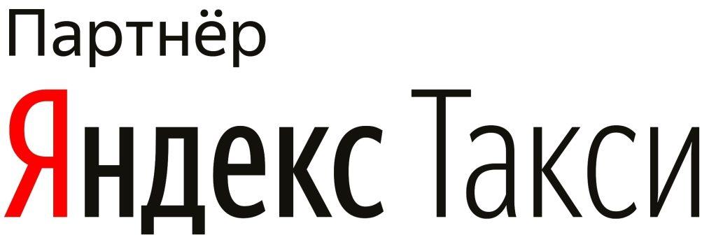 Работа в Яндекс Такси Ташкент