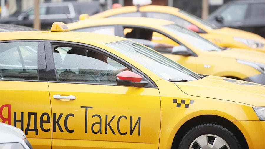 Зарабатывайте больше с Япартнер Яндекс Такси
