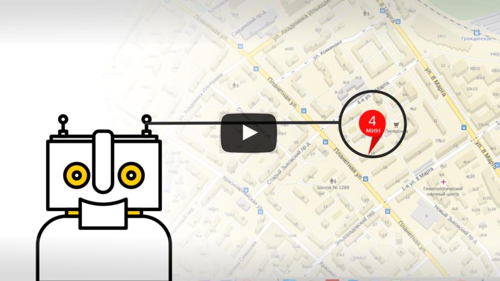 Что делать, если нет заказов Яндекс Такси