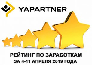 Рейтинг по заработкам Яндекс.Такси Ташкент